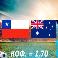 Чили – Австралия